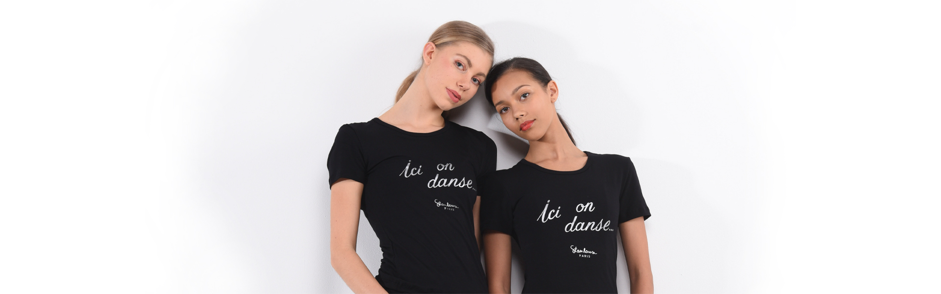 Ici on danse